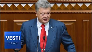 Will It Be War Ukraine's Rada Votes In  Ntroduction Of Martial Law Total Crackdown  Ncoming