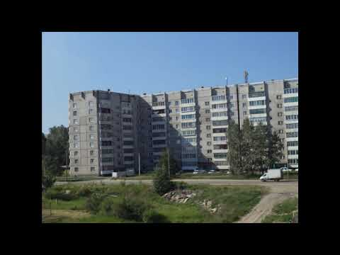 Город Шелехов Иркутской области