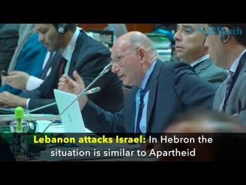 UNESCO adopts Hebron decision targeting Israel, against expert advice
