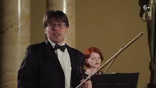 Концерт в усадьбе Барышникова. 6+