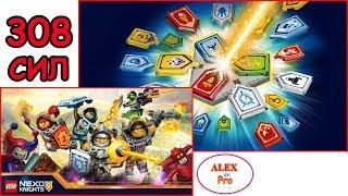 Сканировать все щиты нексо силы (+запретные) Lego Nexo Knights новые серии