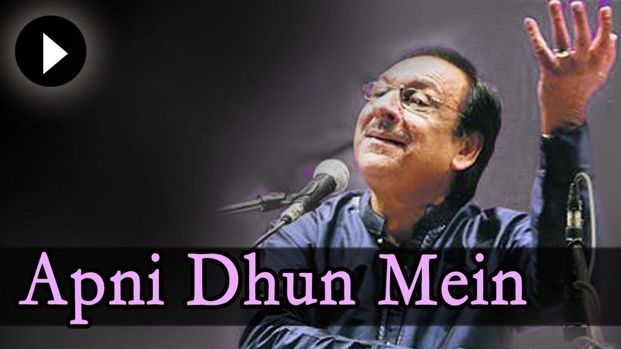Bechain bahut phirna ghulam ali ghazal hits best of ghulam ali.