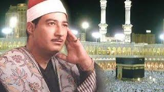 Abdulmunim et-Tuhi - Ala 1-19