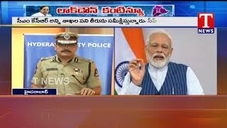 Hyderabad CP Anjani kumar Speaks Over Lockdown  Tnews Telugu