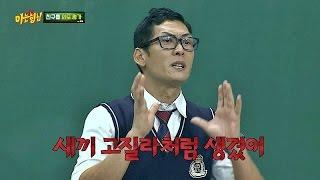 박준형(Park Jun Hyung)의 참신한 외모 평가, 서장훈(Seo Jang Hoon) = 2m 넘는 새끼 고질라! 아는 형님(Knowing bros) 26회