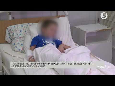 5 канал: Першокласник випав з вікна школи у Дніпрі