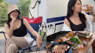[VLOG] 캠핑 브이로그 ㅣ 친구들이랑 카라반 글램핑…