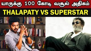 Download lagu 100 Crore Club Movies Thalapathy Vijay vs Superstar Rajinikanth Boxoffice Trendswood Tv MP3