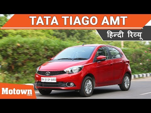 Tata Tiago AMT petrol Review | In HINDI |