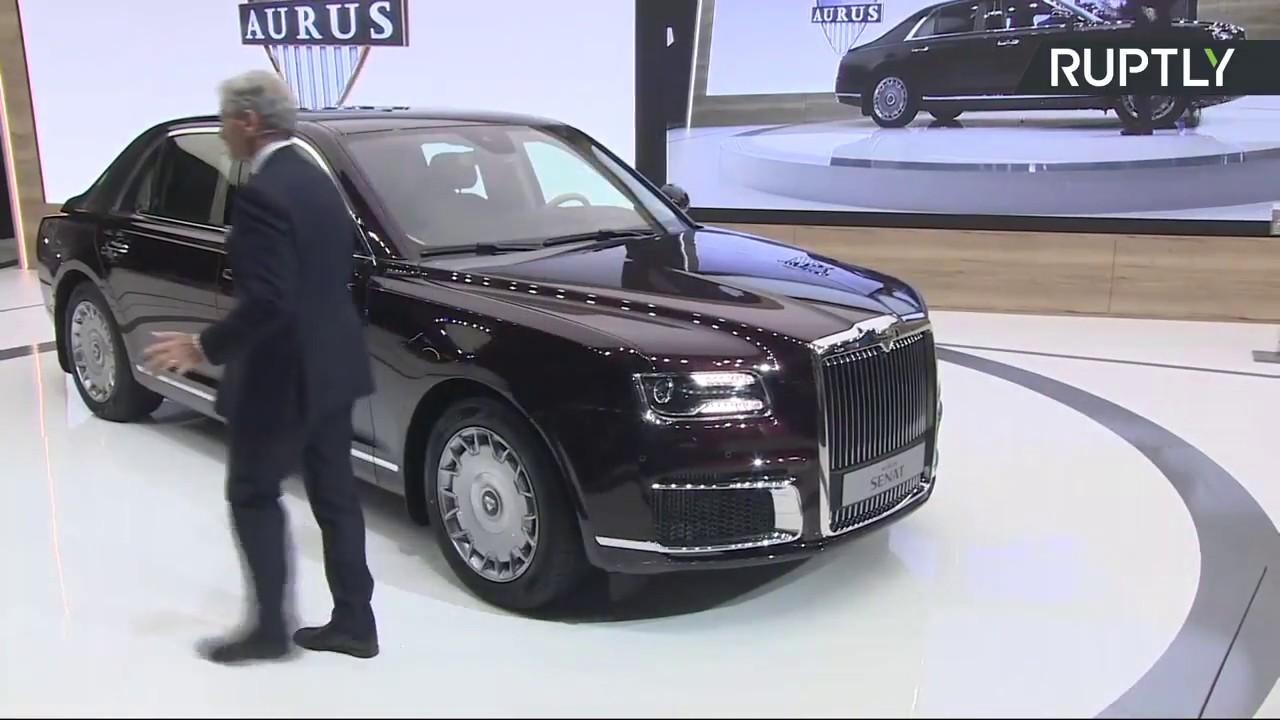 Проект «Кортеж»: мировая премьера машин Aurus на Московском автосалоне