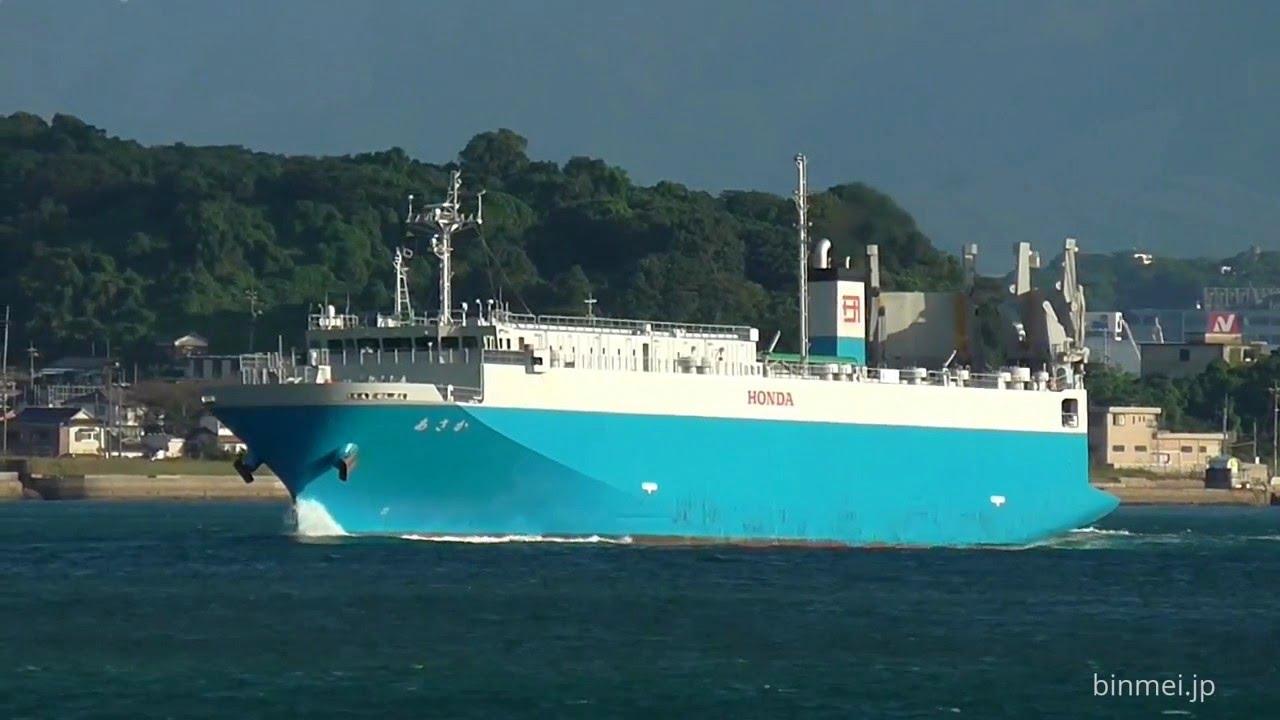 あさか 日向海運 自動車専用船 Asaka Hyuga Kaiun Vehicles