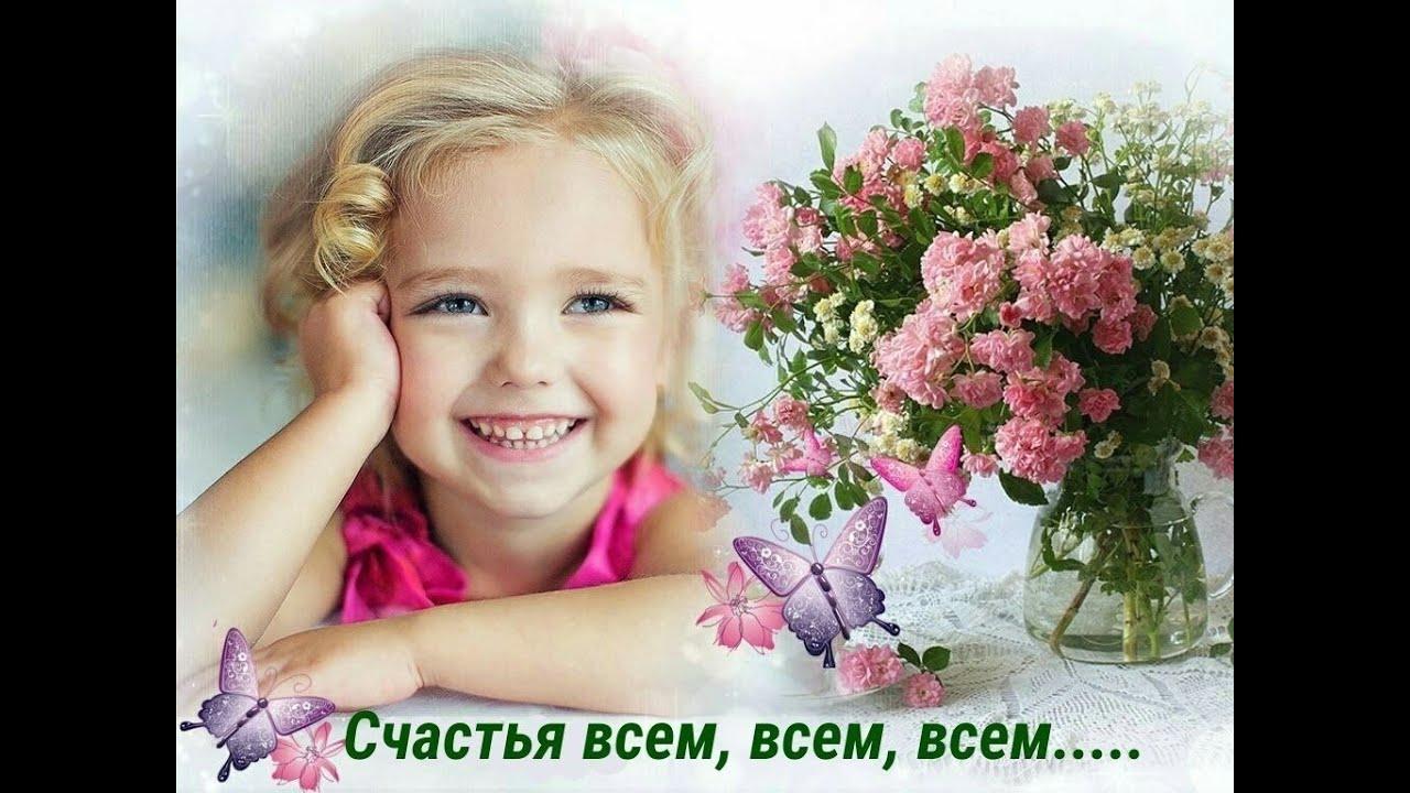 Дорогая, Татьяна! С именинами тебя! Красивая открытка, поздравление.