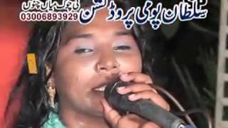 Download lagu Roosi Tractar Medam Shanaz Shano Vol 104 By Sp Gold
