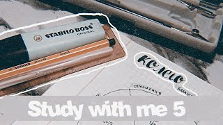 Study With Me 5♡Учись Со Мной 5♡Учёба летом, мотивация, продуктивность♡