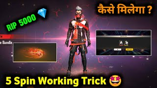 New Event In free fire||New Cobra Legendary Outfit in Free Fire||Free fire New Event||Abhinav Gaming