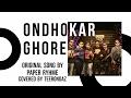 Nikosh Kalo Ei Adhare Download