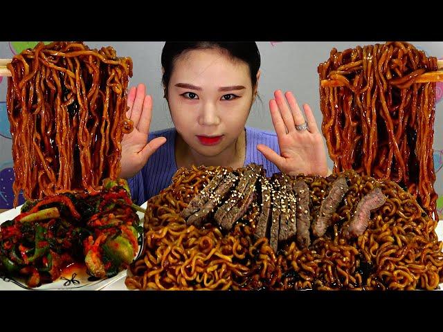 한우채끝짜파구리 Jjapaguri with Sirloin Steak 먹방 MUKBANG