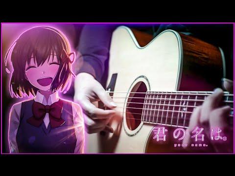 Kimi No Na Wa - Nandemonaiya - KOBASOLO & HARUTYA Ver. - Fingerstyle Guitar Cover