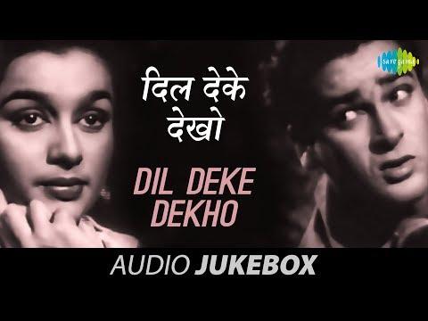 Dil Deke Dekho 1959 Songs  Shammi Kapoor, Asha Parekh  Music  Usha Khanna