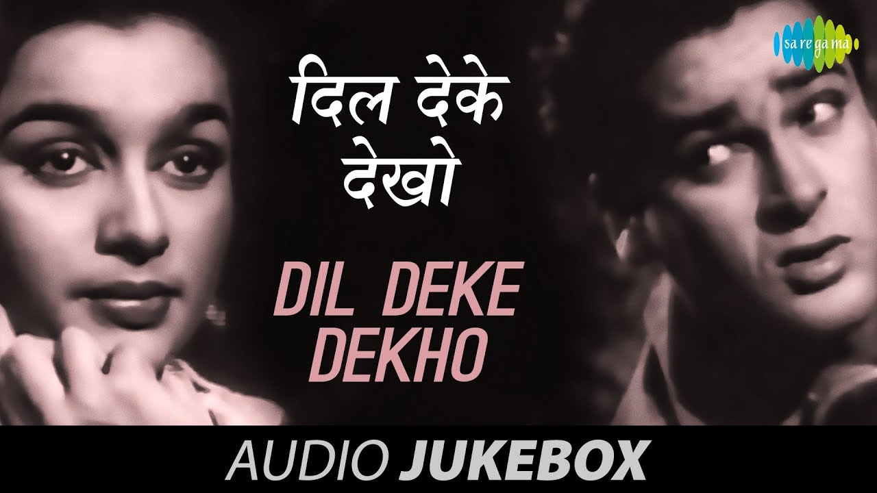 Download Dil Deke Dekho [1959] Songs | Shammi Kapoor, Asha Parekh | Music By Usha Khanna