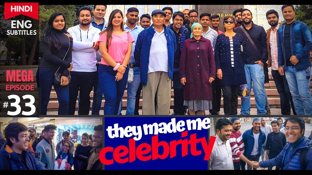 Indians in Kyrgyzstan | Itni badi family!!