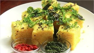 बाजार जैसा ढोकला घर पर कढ़ाई में बनाने की विधि   How To Make Dokla in Kadhai recipe in hindi