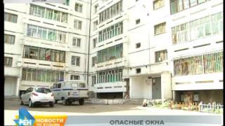 4 ребёнка выпали из окон за сутки в Иркутской области
