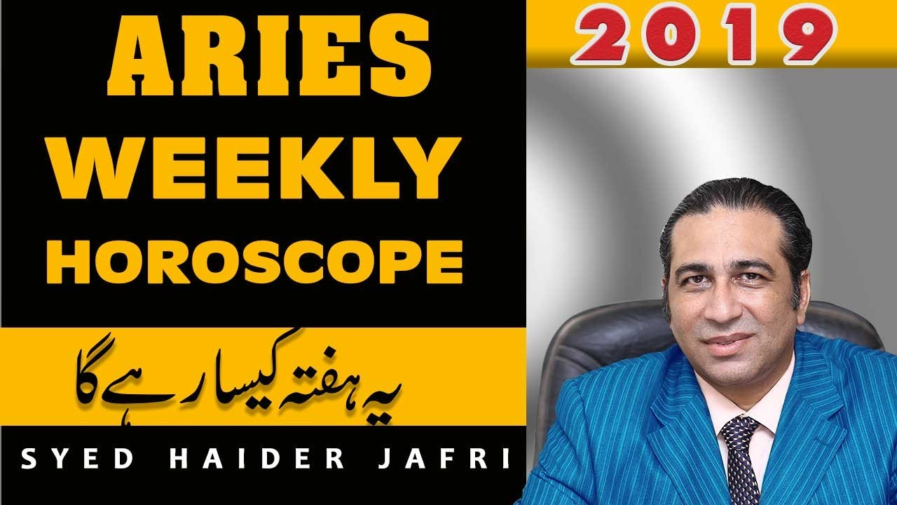 Weekly Horoscope in Urdu Aries | Ye Hafta Kaisa Rahega 2019