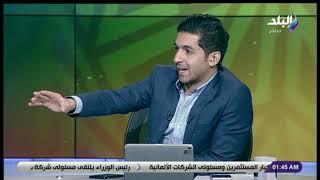التشكيل المتوقع لمنتخب مصر أمام الكونغو مع أحمد عفيفى