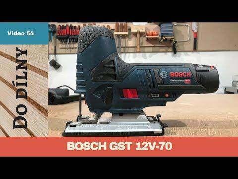 Видео обзор: Лобзик BOSCH GST 12V-70 Solo без АКБ и ЗУ
