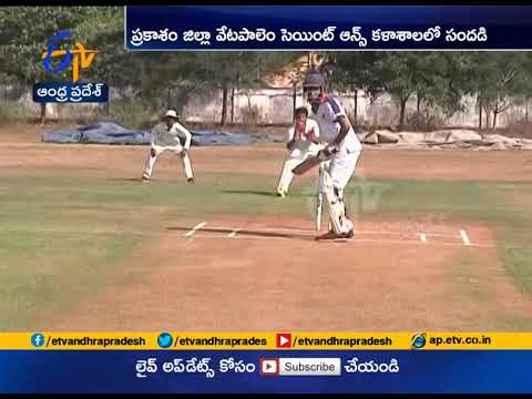 EENADU Champion Cricket Tourney | Goes on Grandly at Several Places in AP
