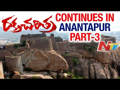 NTV Special Focus on Anantpur Rakta Charitra | Part 3