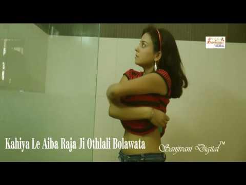 Bhojpuri  Hot Songs 2016 new    Kahiya Le Aiba Raja Ji Othlali Bolawata    Sagar Samrat