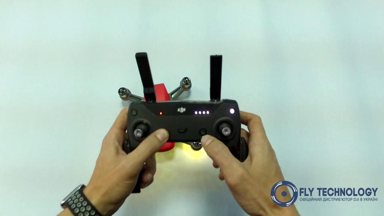 Пульт дистанционного управления для диджиай спарк купить шнур андроид mavik