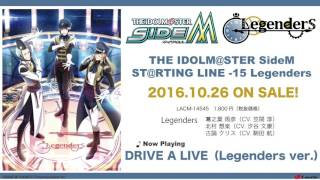 Legenders - DRIVE A LIVE