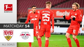 Olmo rewards Leipzigs effort | VfB Stuttgart - RB Leipzig | 0-1 | All Goals