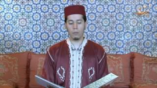 سورة آل عمران برواية ورش عن نافع القارئ الشيخ عبد الكريم الدغوش