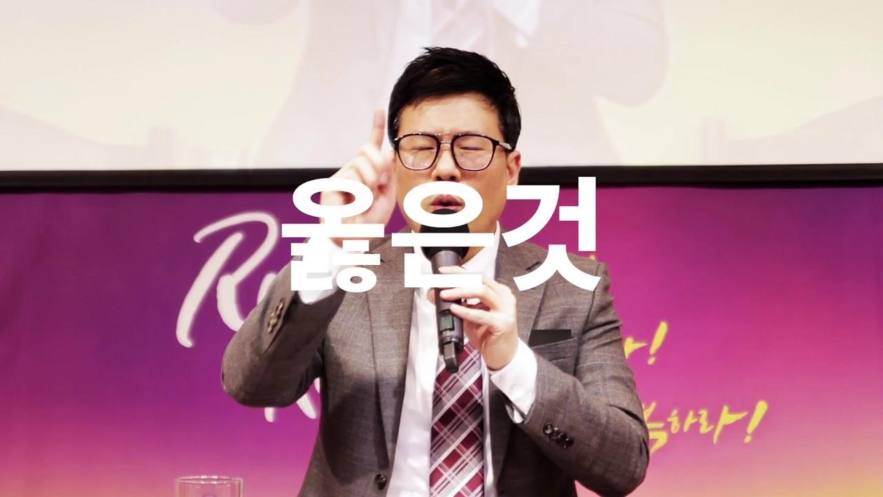 영광교회 홍보영상