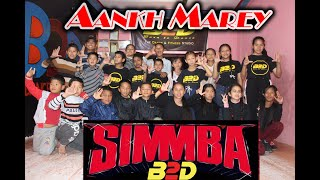 SIMMBA : Aankh Marey Dance Choreography | Beginner