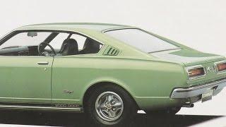 旧車カタログ 昭和53年 カリーナ2000GT TOYOTA CARINA 1975