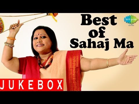 Best of Sahaj Ma | Bengali Folk Songs Audio Jukebox | Tomay Hrid Majhare Rakhbo | Traditional Songs