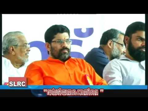 Journalism:Past and Present | Kamal Varadoor | SLRC Seminar Calicut