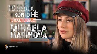 10 неща, които не знаете за Mihaela Marinova