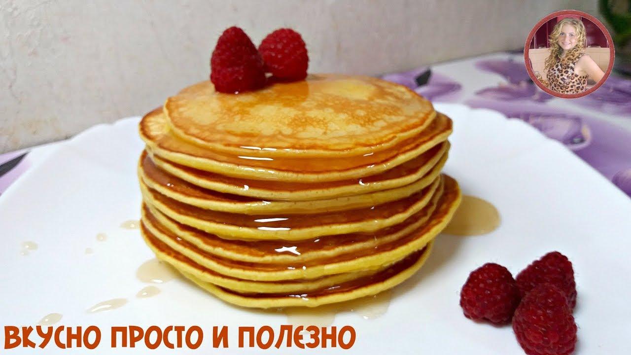 Идеальный Завтрак на Скорую Руку. Лучшие Панкейки Без Возни