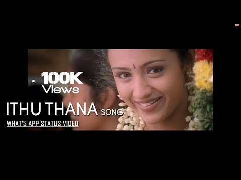 ITHU THANA Song - Saamy   whats app status video