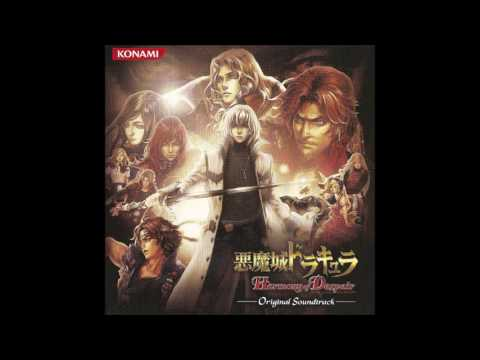 Full Castlevania: Harmony of Despair OST