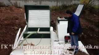 Установка системы очистки сточных вод(, 2012-10-04T10:01:55.000Z)