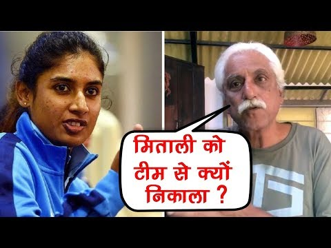 "Mithali Raj's Explosive Letter To Cricket Board : Coach ""Humiliated"" Me 