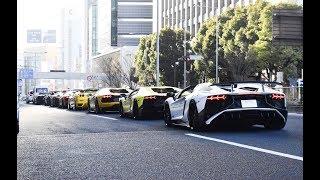 [アヴェンタドール大集合]都内スーパーカーサウンド / Supercar acceleration sounds. Many Aventadors and other supercars.