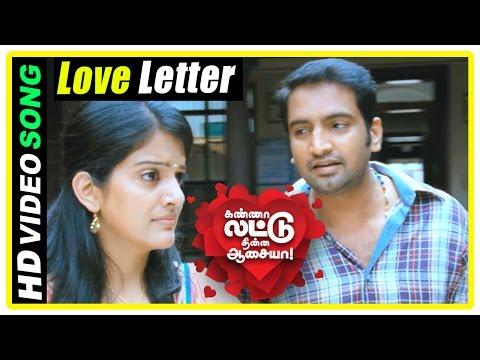 Kanna Laddu Thinna Aasaiya Scenes | Sethu, Santhanam, Powerstar Propose Vishaka | Love Letter Song